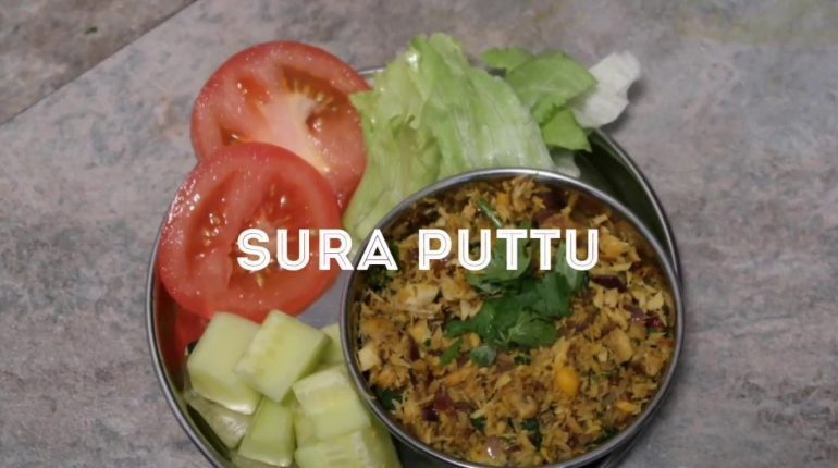 Paleo Sura Puttu / Shredded Shark fish stir fry Recipe