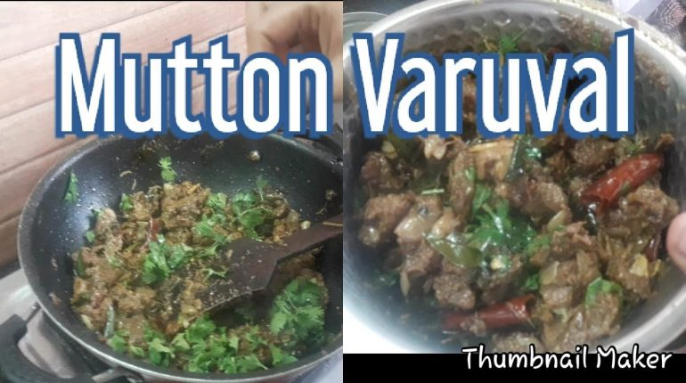 Mutton Fry from Paleo Kitchen /in tamil/ Mutton Recipe