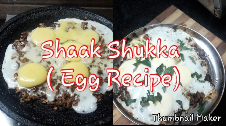 Restaurant Style Egg Recipe - Shaak Shukka from Paleo Kitchen/ in Tamil/
