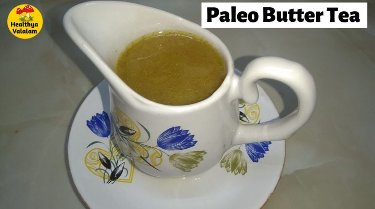 Paleo Diet butter tea for weightloss in tamil |Paleo diet recipes|Butter tea |Healthya Valalam|Tamil